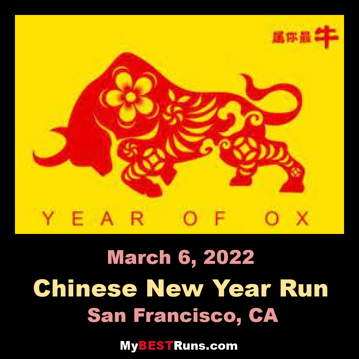 Chinese New Year Run