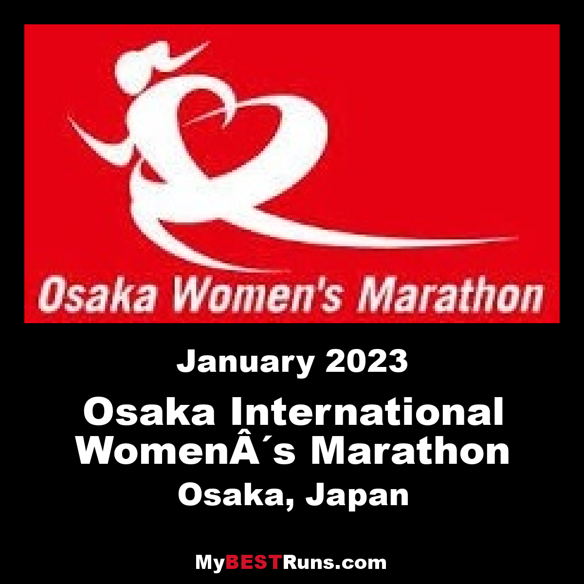 Osaka International Womens Marathon