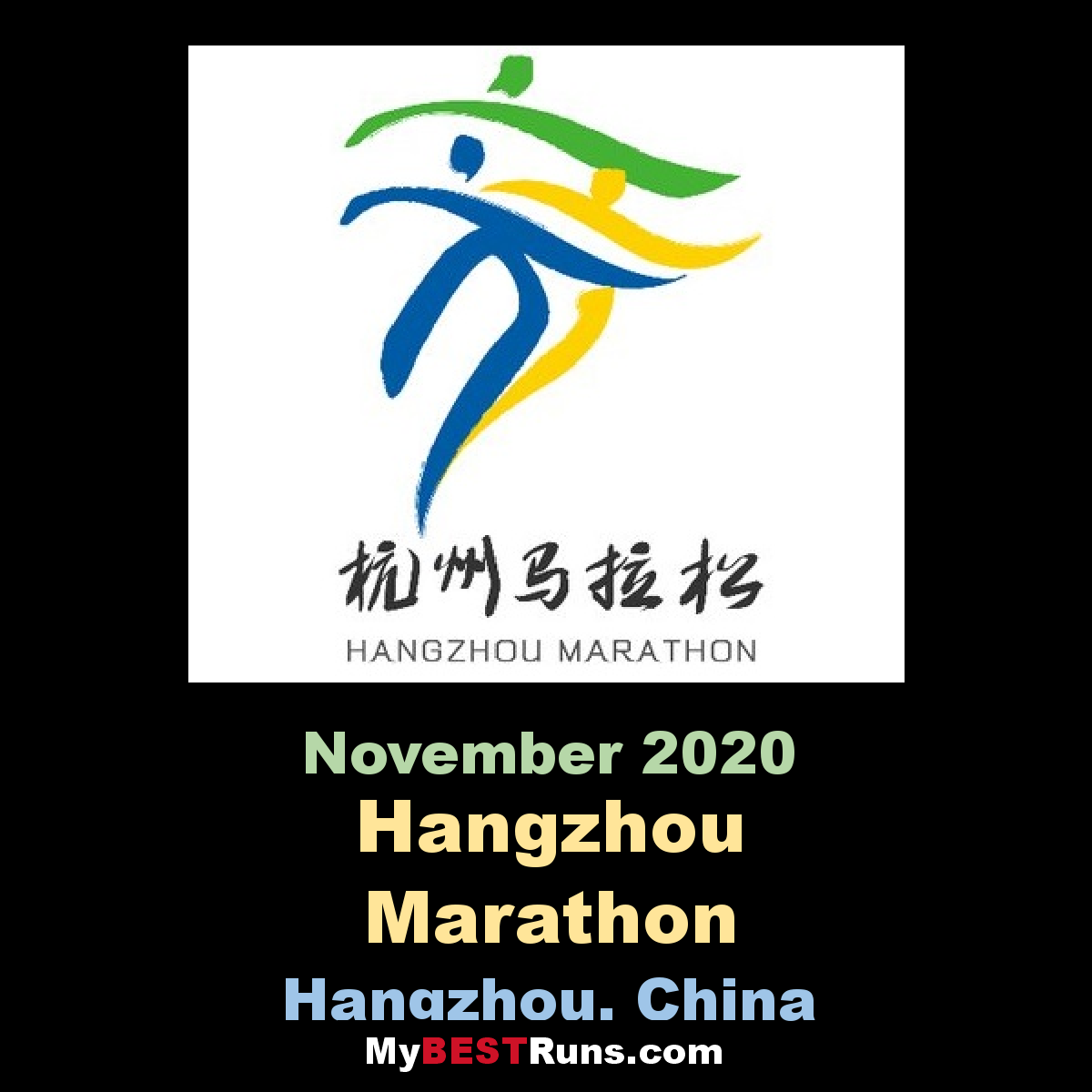 Hangzhou International Marathon