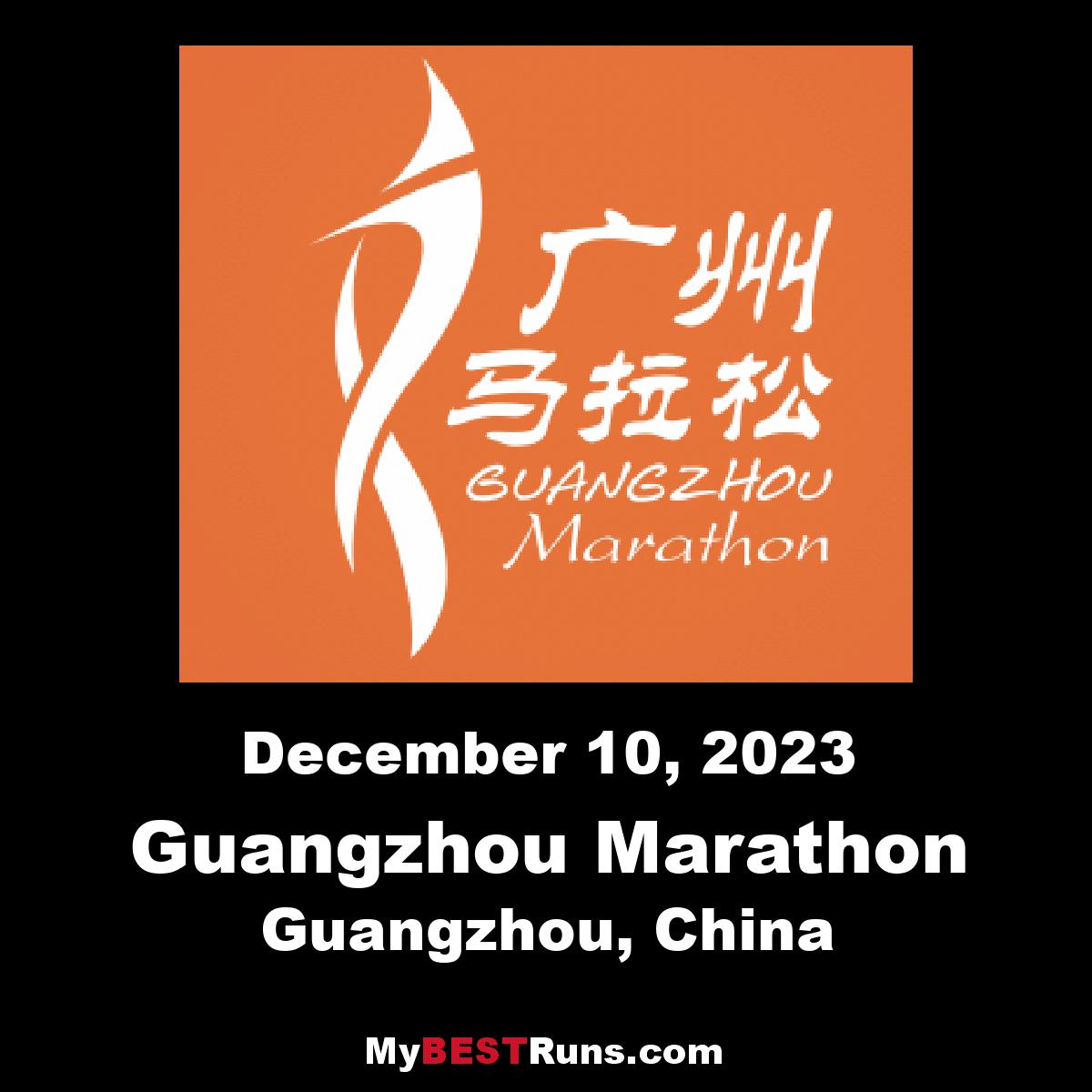 Guangzhou International Marathon
