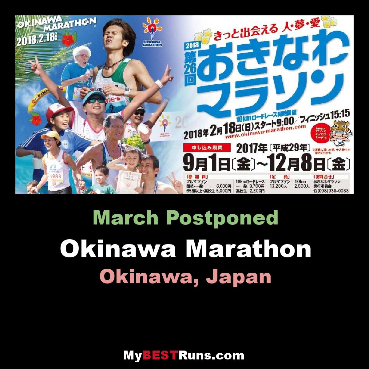 Okinawa Marathon