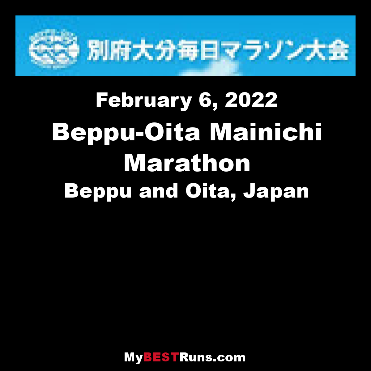 Beppu-Oita Mainichi Marathon