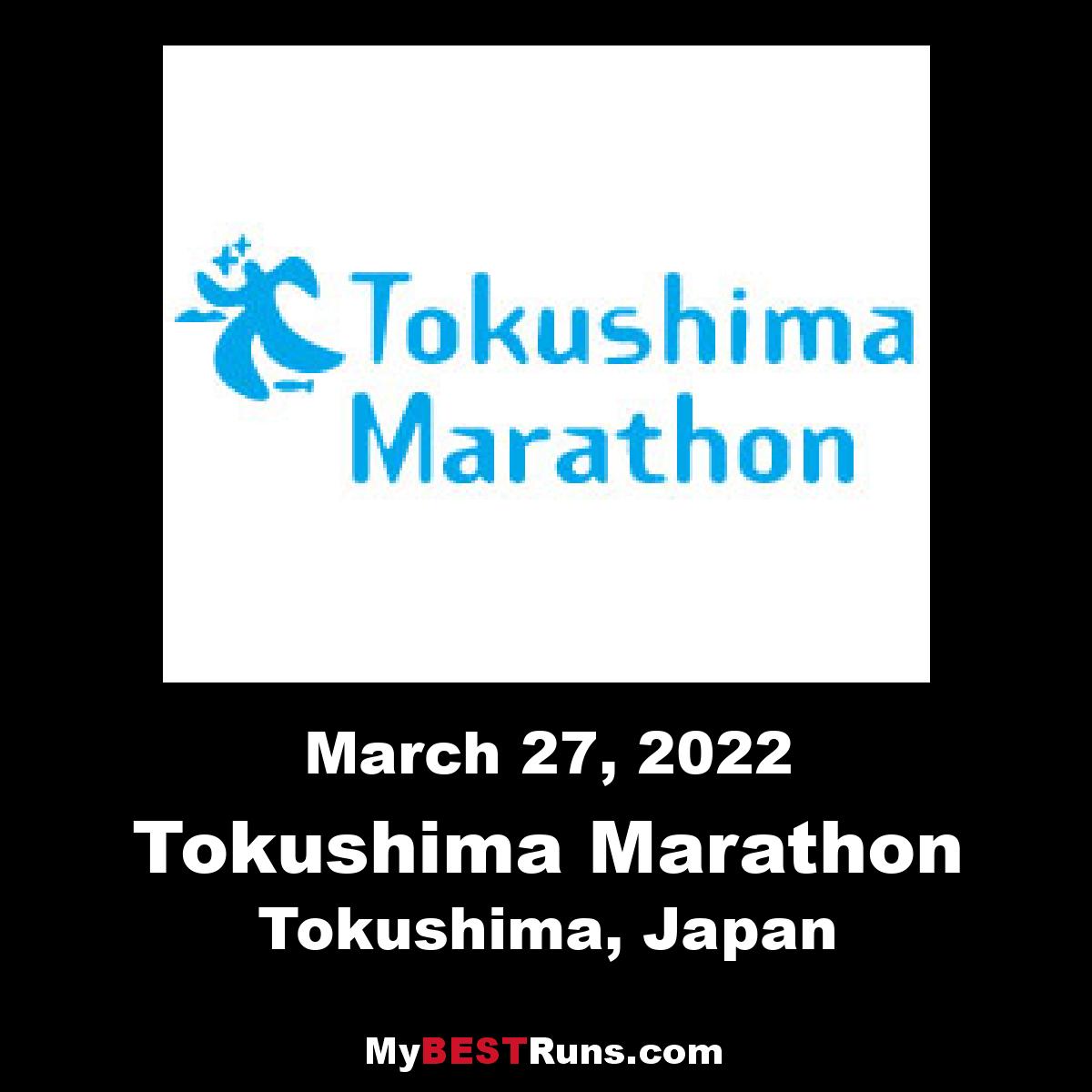 Tokushima Marathon