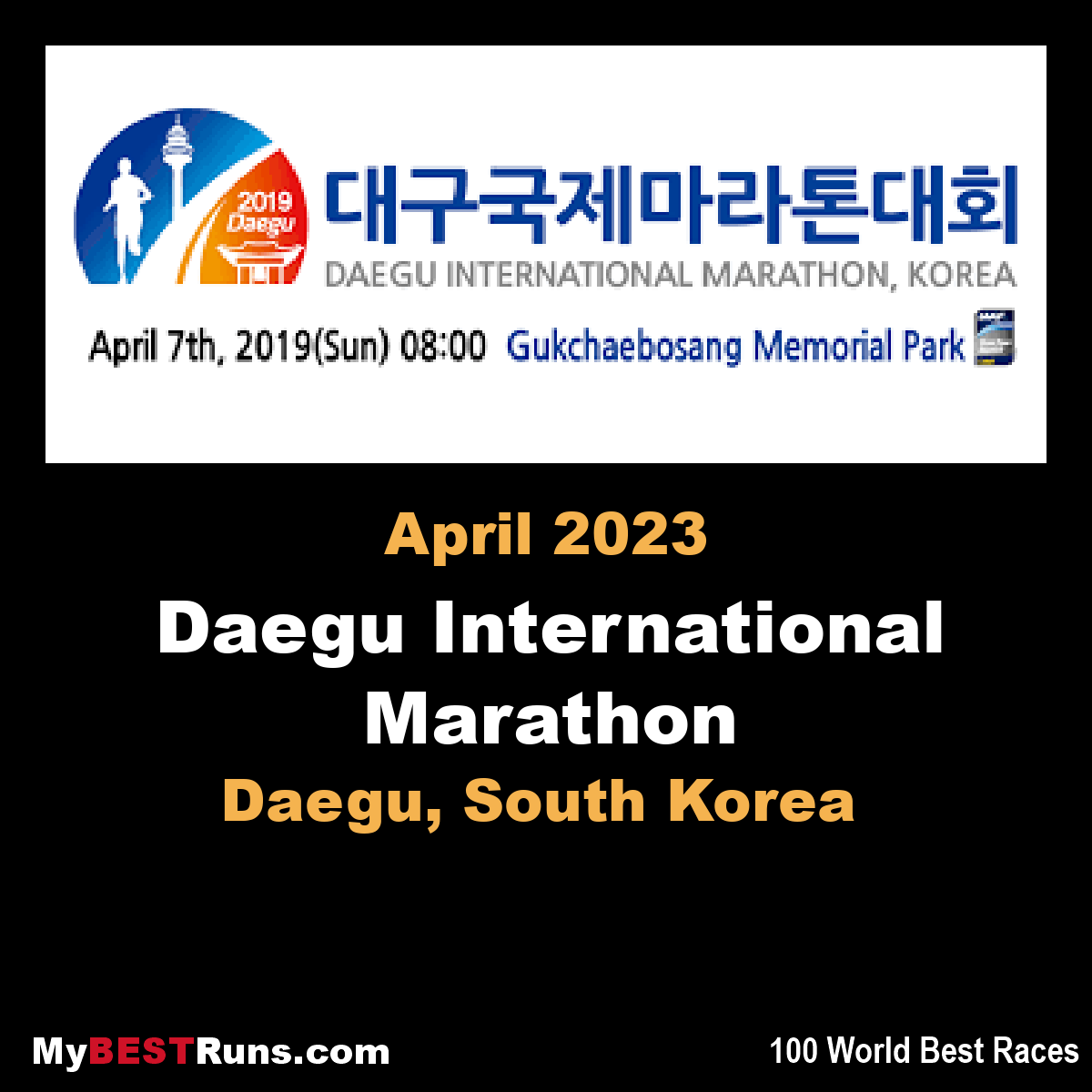 Daegu International Marathon