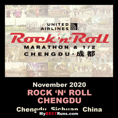 ROCK 'N' ROLL CHENGDU