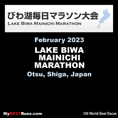 LAKE BIWA MAINICHI MARATHON