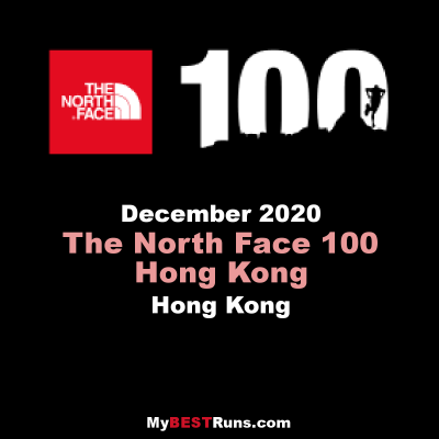 The North Face 100 Hong Kong