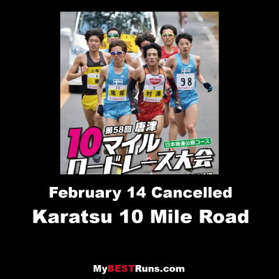 Karatsu 10 Mile Road Race
