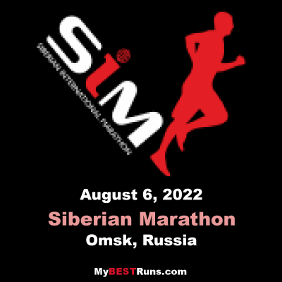 Siberian International Marathon