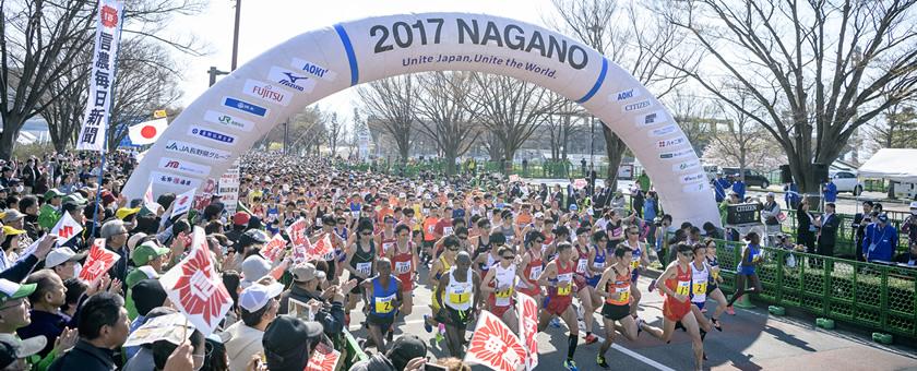 Nagano marathon nogano japan 4212019 my best runs worlds nagano marathon malvernweather Images