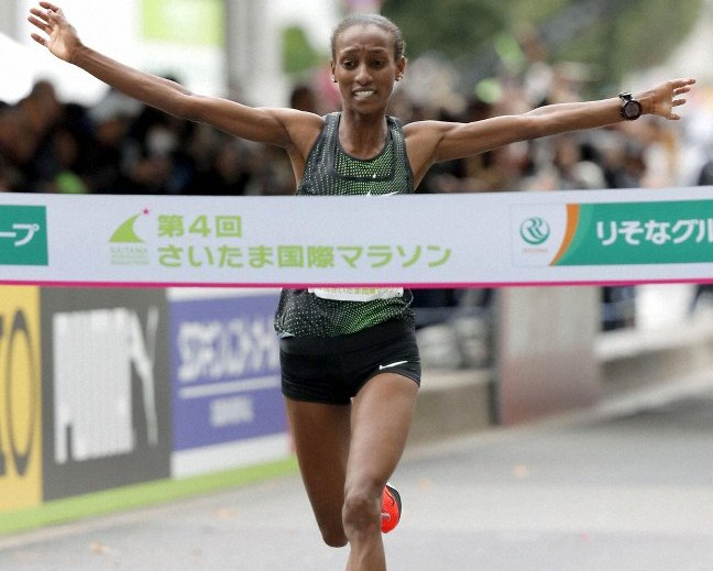 Saitama International Marathon
