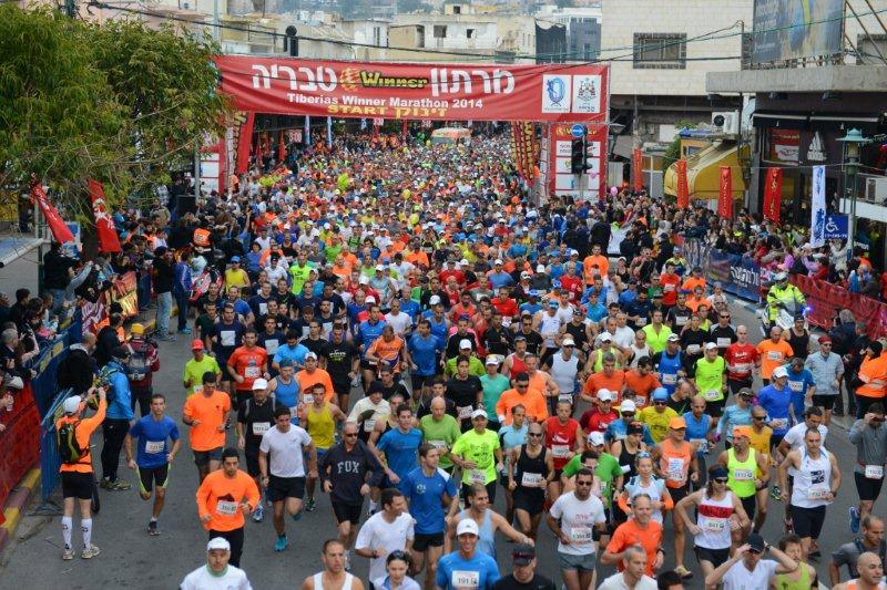 Sea of Galilee Tiberias Marathon