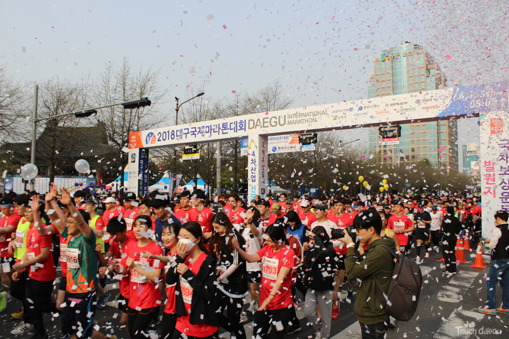 Daegu International Marathon