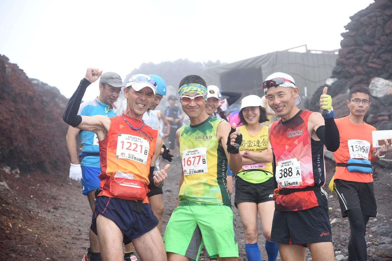 Fuji Mountain Race