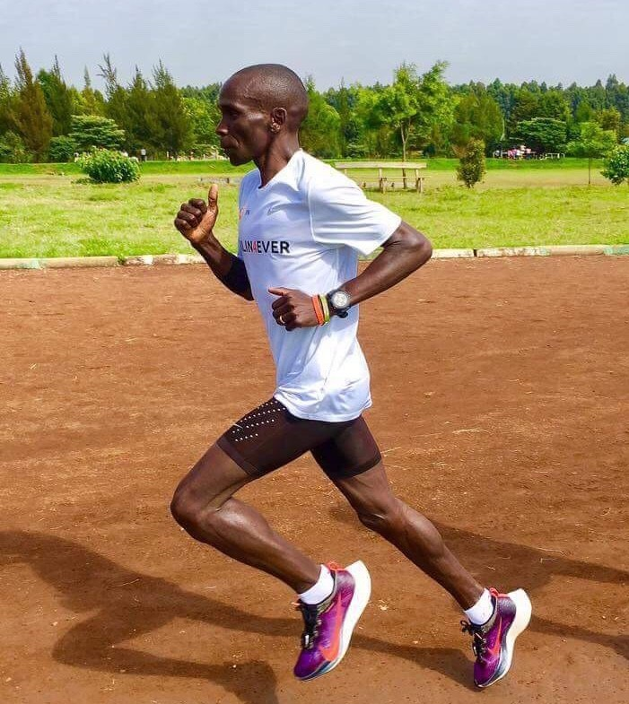 Eliud Kipchoge the early years - Part one of a three part series on the King of the Marathon