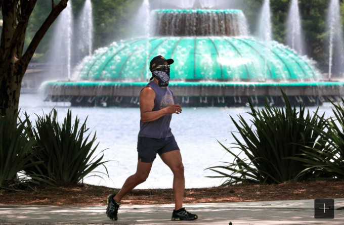 Should I wear a face mask while running and exercising outside?
