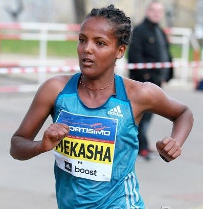 Waganesh Mekasha will target the course record of the Yellow River Estuary International Marathon this Saturday