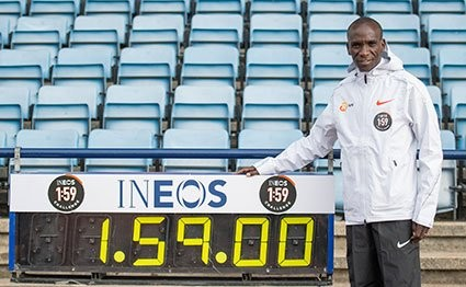 Eliud Kipchoge says his move to make a second attempt at running a marathon under two hours is spurred by the urge to test the human body and not the money involved