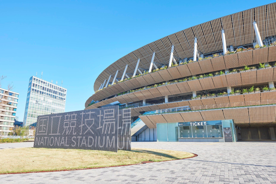 Tokyo's new National Stadium is ready for action
