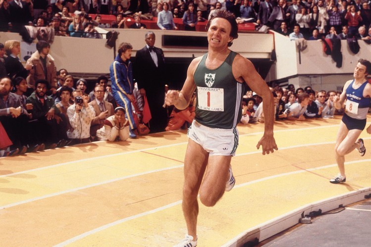 Eamonn Coghlan ran the world's first sub 3:50 Mile indoor