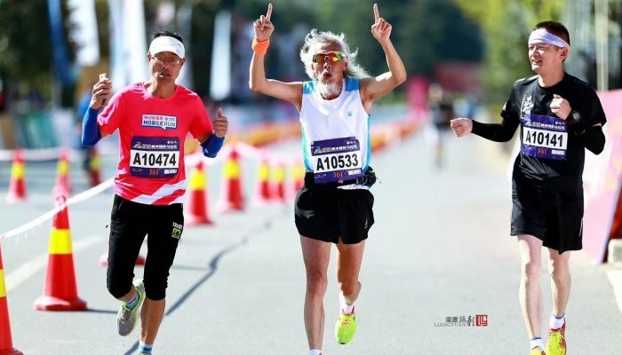72-year-old Liang Huguo might be the fastest Marathoner 70 plus in China clocking 3:57