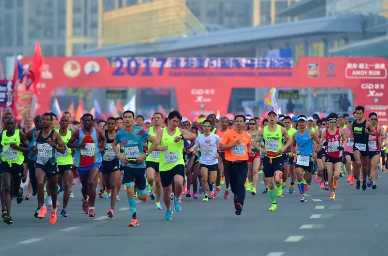 Over 100,000 runners ready for China's marathons