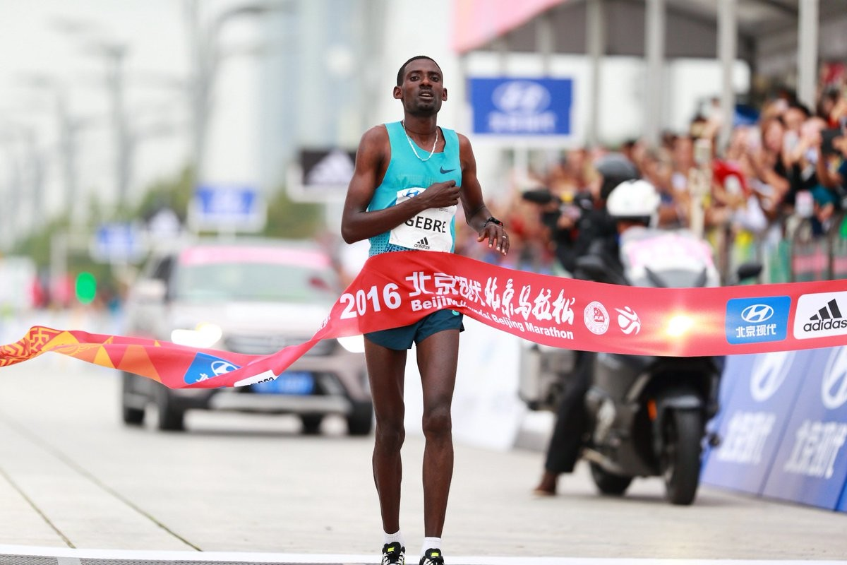 Ethiopia's Mekuant Ayenew returns to the Chinese capital aiming to regain the title he took three years ago at the Beijing Marathon