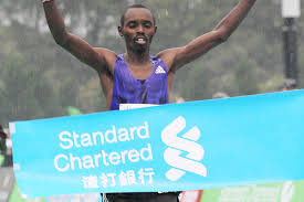 Kenya's long distance runner, Mikel Kiprotich Mutai has been handed a four-year ban with compatriot Japhet Kipchirchir Kipkorir getting a provisional suspension for doping offences