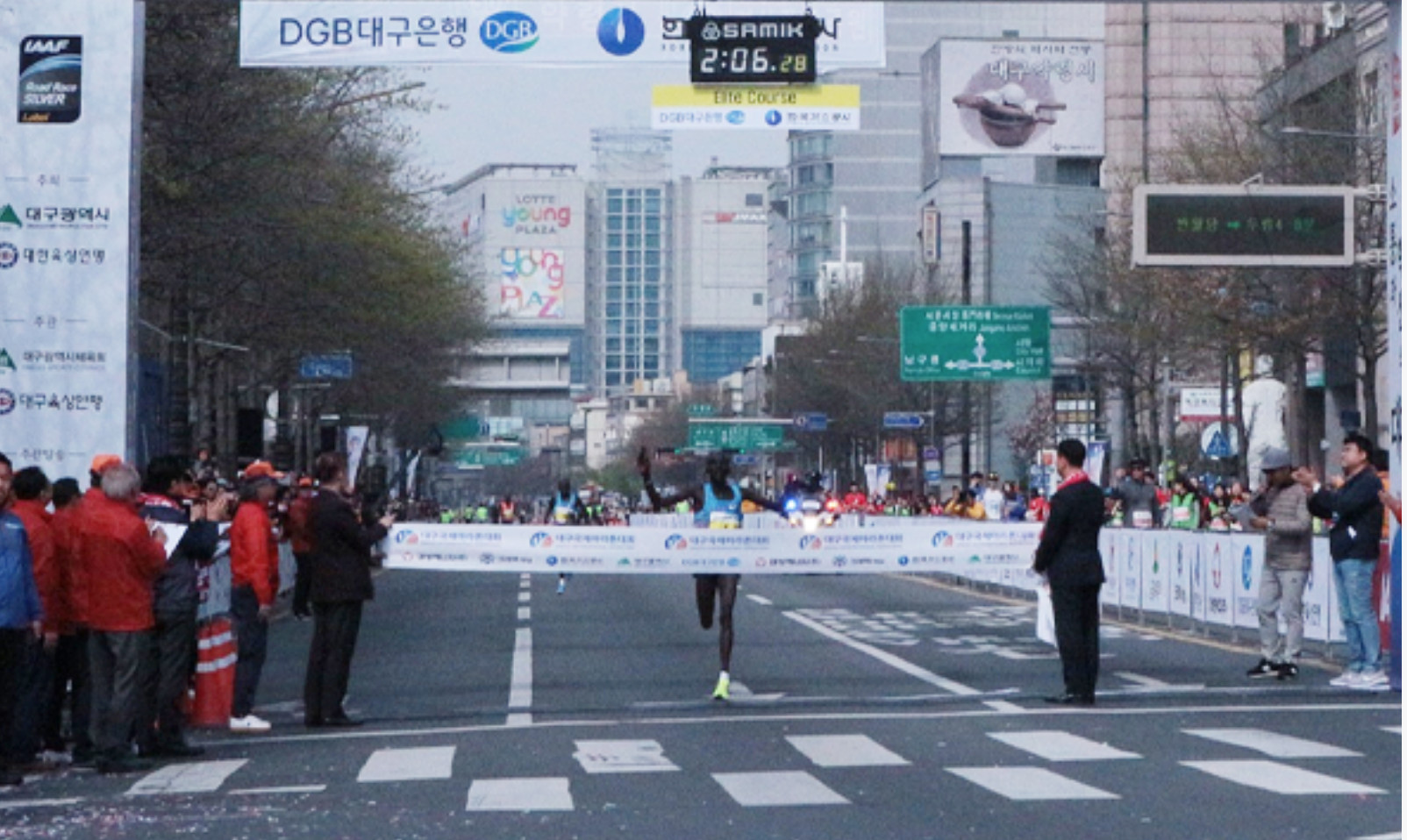 Course record was smashed at the Daegu Marathon as Kipchirchir clocked 2:05:33