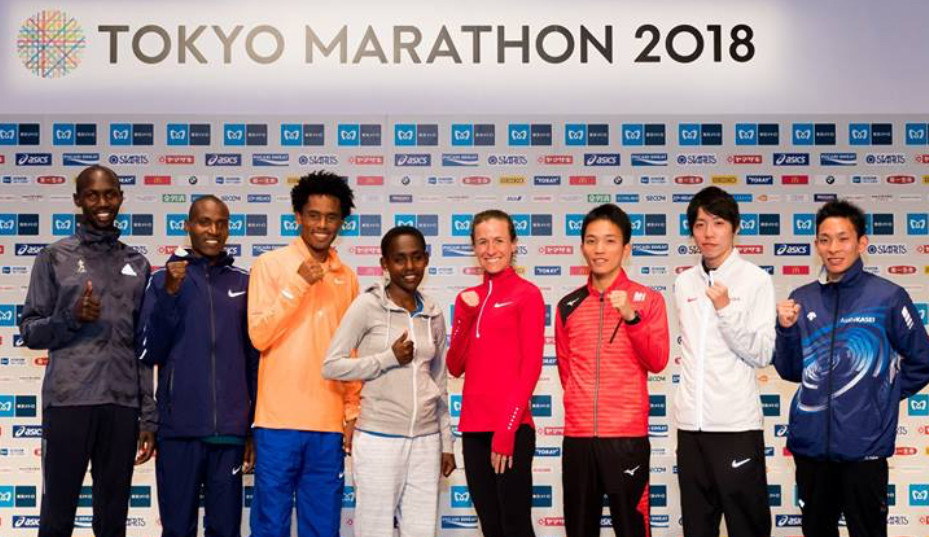 Some bold predictions at the Tokyo Marathon press conference Friday