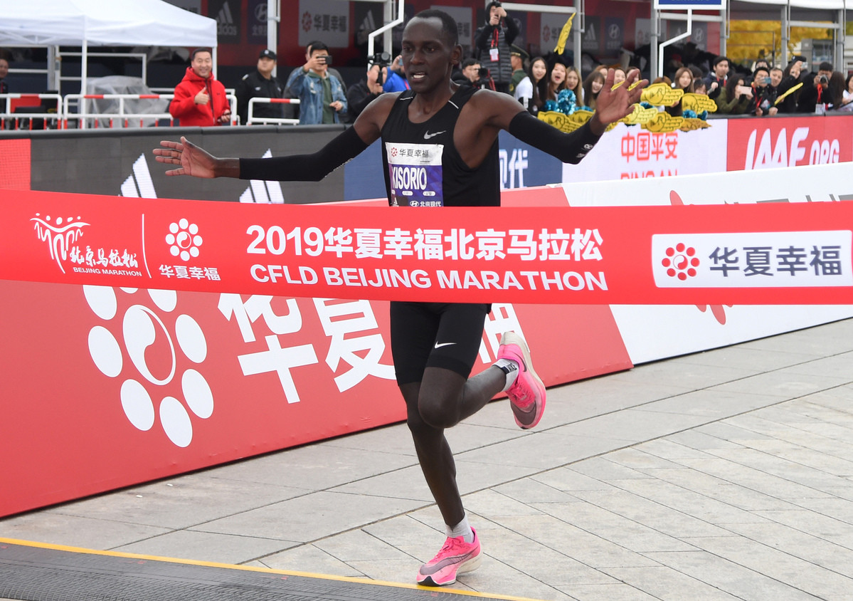 Beijing marathon champion Mathew Kisorio to defend title in 2020, has no Olympics plans