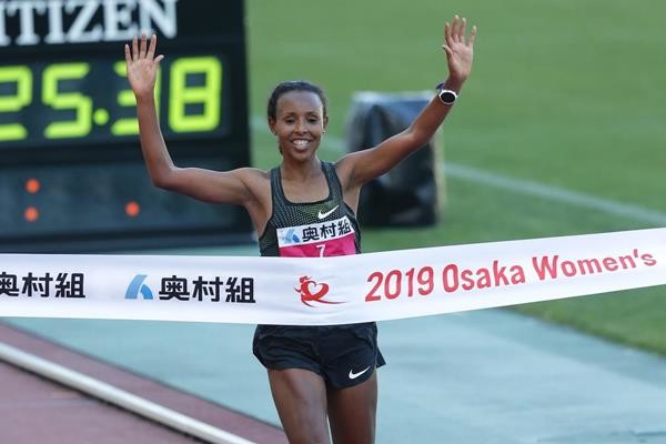 Ethiopian Fatuma Sado won the 38th edition of Osaka International Women's Marathon