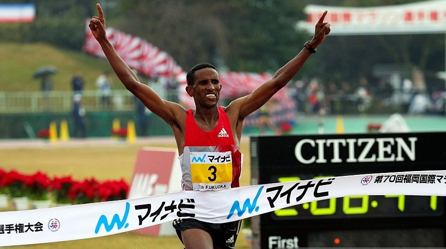 Tsegaye ready to defend his title
