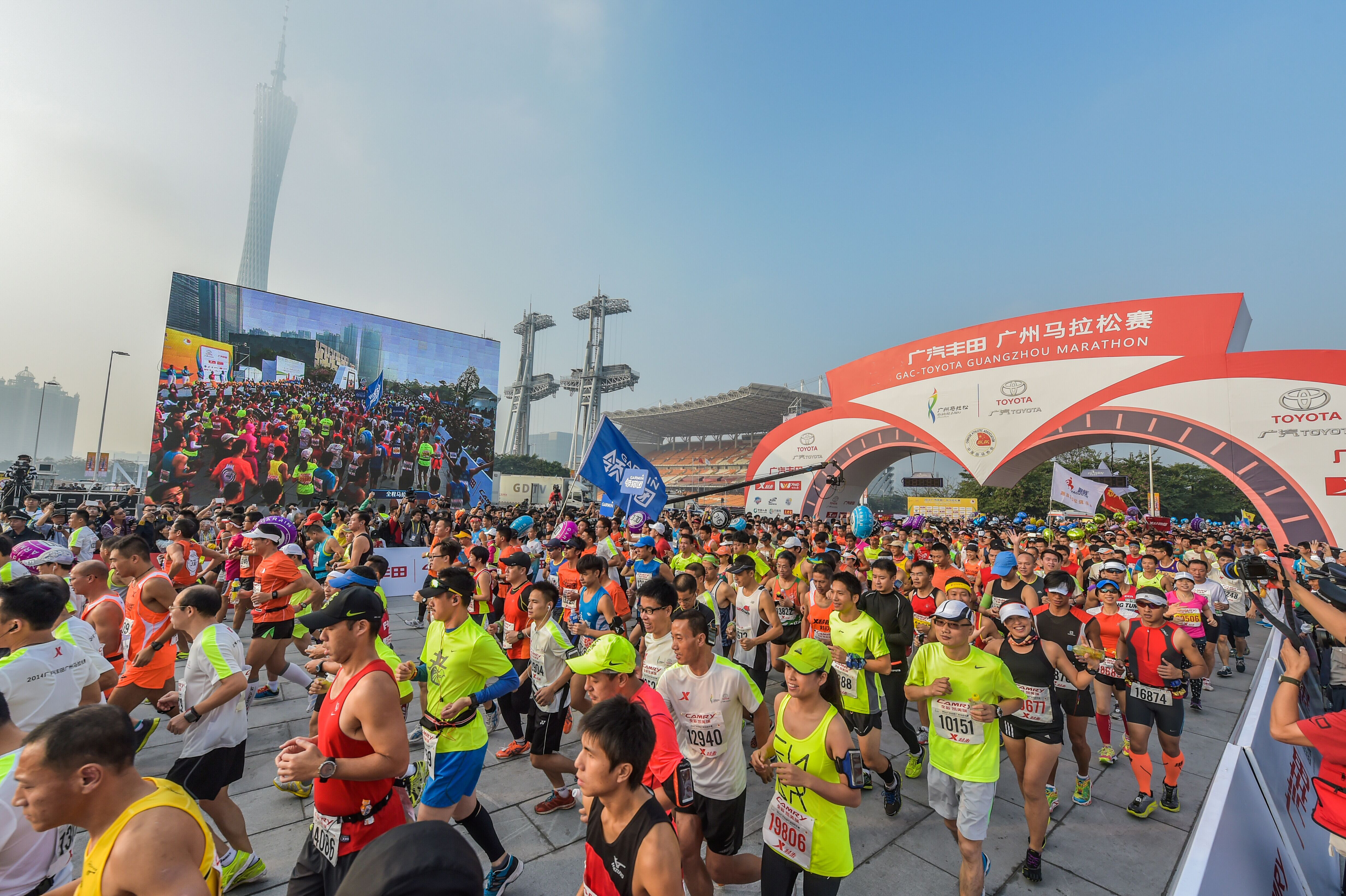 A team of 160 COVID-19 fighters are set to run 2020 Guangzhou Marathon