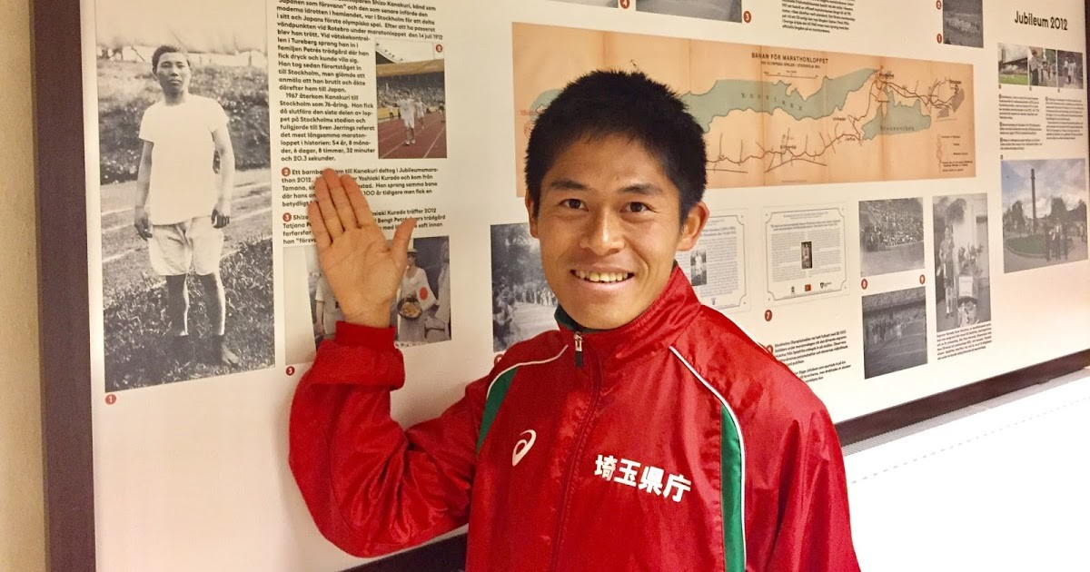 Is Yuki Kawauchi's secret weapon doing long distance runs at a slow pace? He ran 44 mile race Sunday