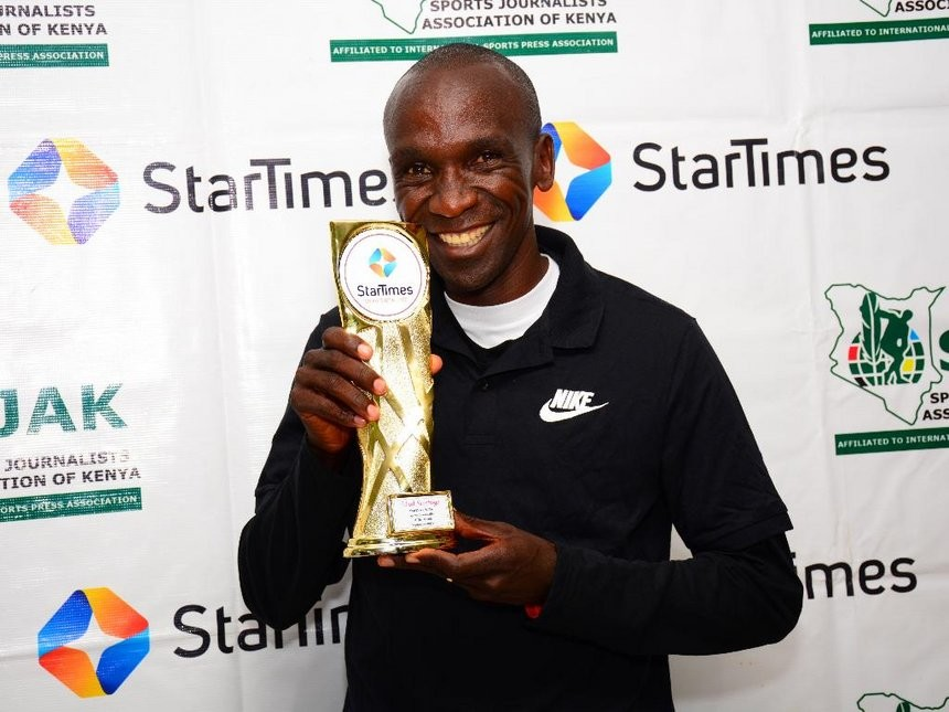 World marathon record holder Eliud kipchoge wins the Sjak Startimes sports personality award for the month of September