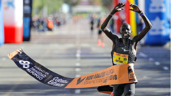 Kenya's former world half-marathon record holder Abraham Kiptum has been banned for four years over an anti-doping violation