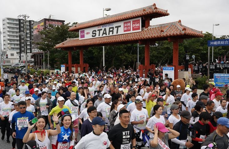 2021 Okinawa Marathon has been Cancelled due to the pandemic