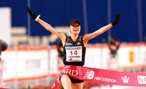 Ichiyama clinches final spot on Japan's Olympic marathon team in Nagoya