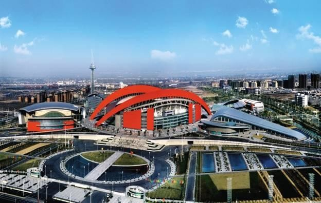 Nanjing China to host World Indoor Championships 2020