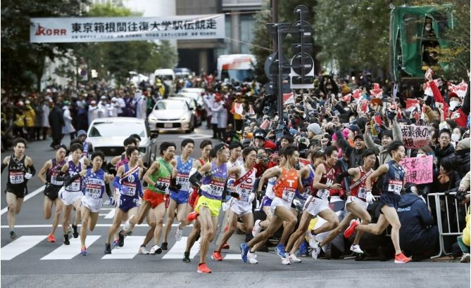 Hakone Ekiden, one of Japan's most popular annual sporting events