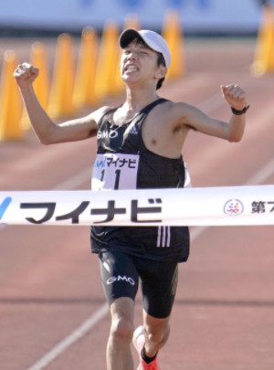 23-year-old Yoshida wins Fukuoka International Marathon