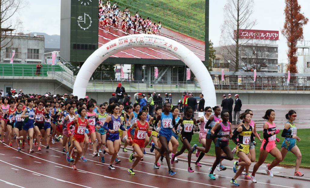 Maeda, Ohara and Bulo will face  Sanyo Ladies Road Race