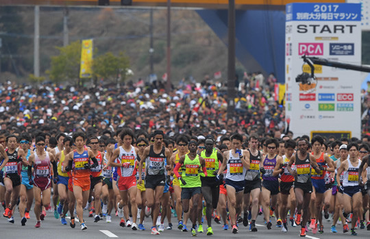 Strong field is expected at the 68th Beppu-Oita Mainichi Marathon