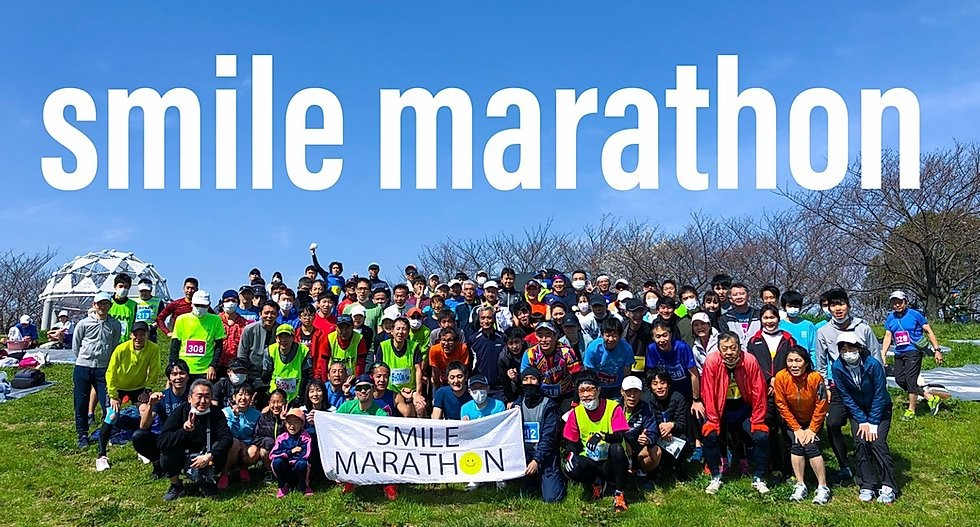 Tokyo hosts the Smile Marathon, the first road race in more than three months