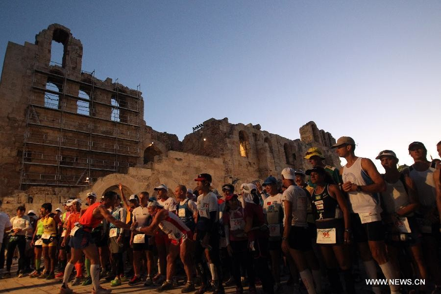 The start of the 37th Spartathlon race will host 400 ultrarunners from 50  countries