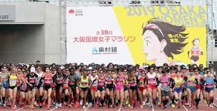 Osaka Women´s Marathon is set to go ahead despite state of emergency