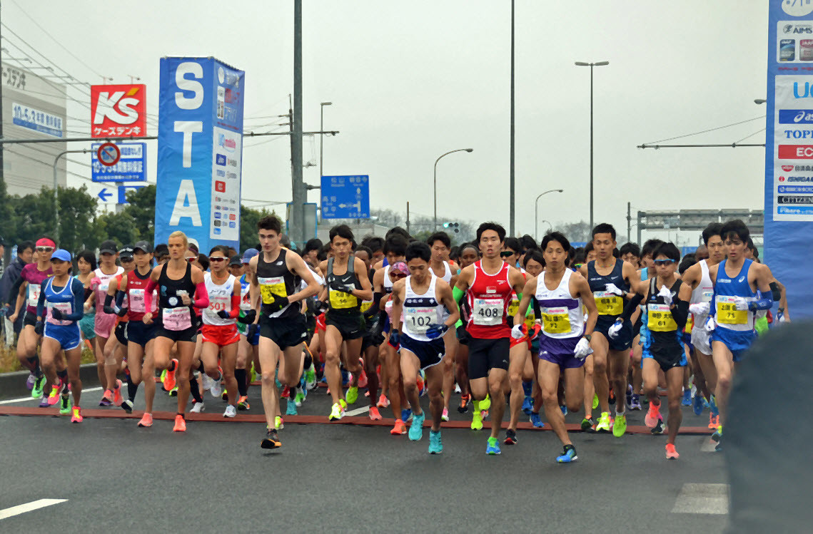 2021 Kagawa Marugame International Half Marathon has been cancelled due to the coronavirus crisis