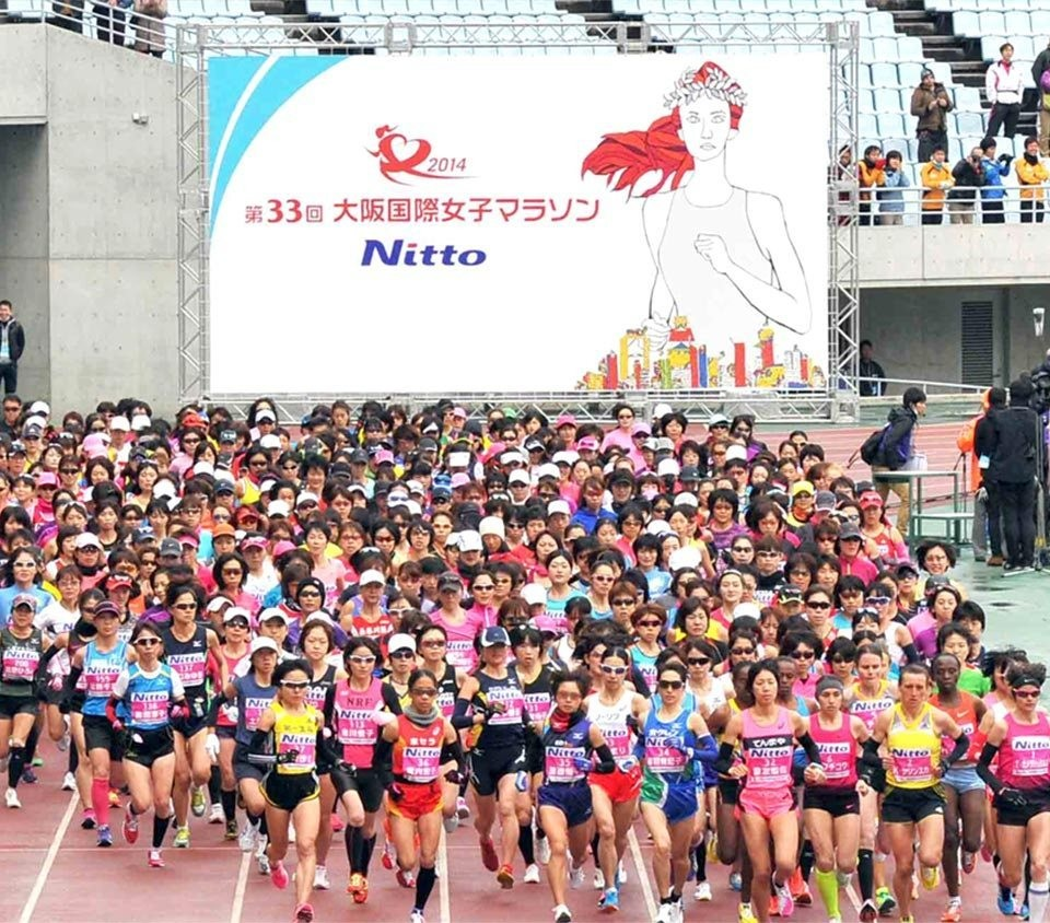 Osaka Women's Marathon will be Run on 2.8 km Loop Inside Nagai Park