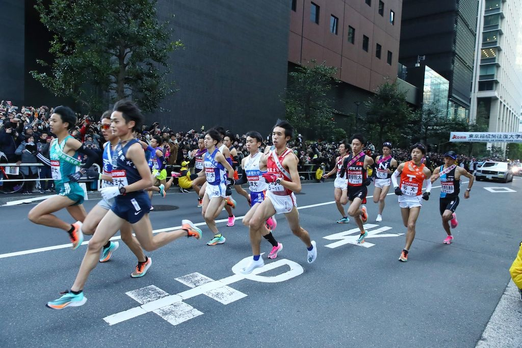Organizers Ask Public Not to Come Watch Hakone Ekiden